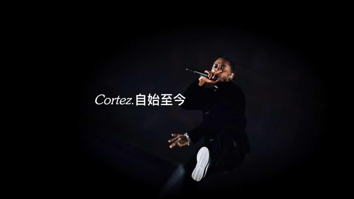 Kendrick Lamar Nike