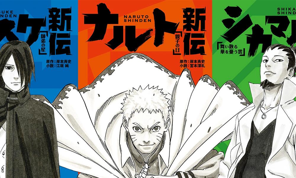 """Dans son dernier numéro, le célèbre magazine spécialisé dans les mangas,Weekly Shonen Jump, a révélé que Naruto reviendrait dans un nouveau spin-off intitulé """"Naruto Shinden""""."""