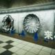 Goku, Naruto et Luffy ont fracassé les murs du métro de Tokyo