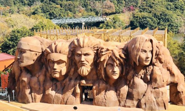 Parc d'attraction Naruto Japon