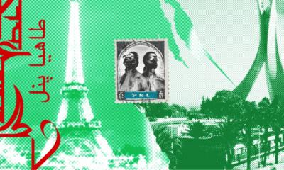 """PNL balance son morceau """"Tahia"""" pour fêter la victoire de l'Algérie"""