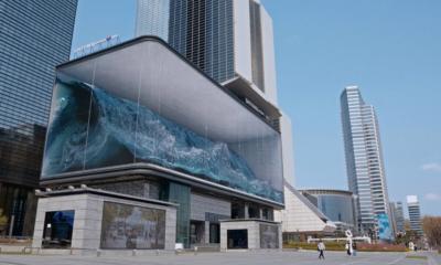 vagues déferllantes